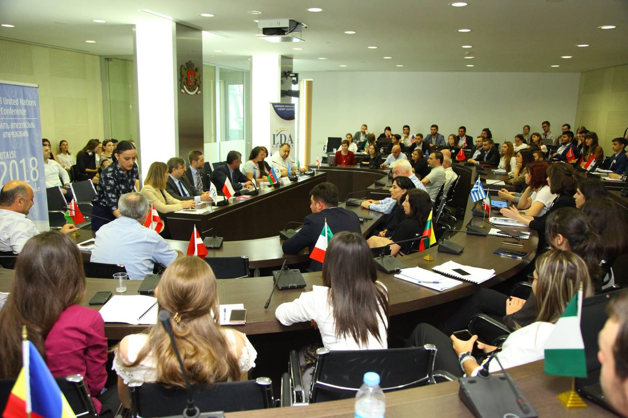 გაეროს მოდელირების კონფერენციის შესარჩევი კონკურსი